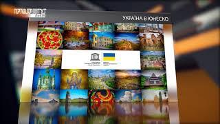 Україна щодня. Історія – 12 травня