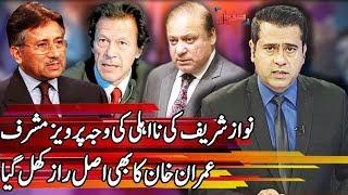 Video Takrar with Imran Khan - 23 May 2018 | Express News MP3, 3GP, MP4, WEBM, AVI, FLV Mei 2018
