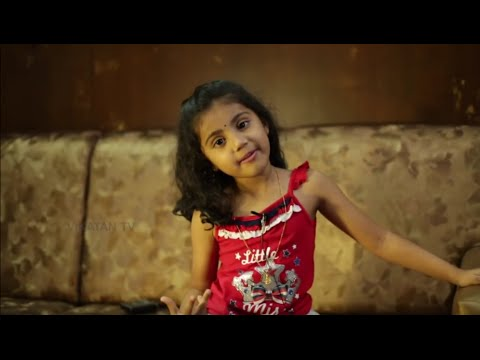 Video Theri baby Nainika's interview download in MP3, 3GP, MP4, WEBM, AVI, FLV January 2017