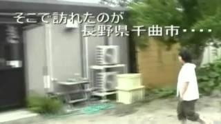 千曲市のおやきは 長野一!!