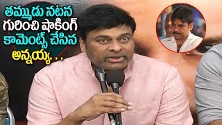 Video Mega Star Chiranjeevi Reacts On pavan kalyan agnatahvasi Movie|Juvva Movie Teaser Launch | MP3, 3GP, MP4, WEBM, AVI, FLV Januari 2018