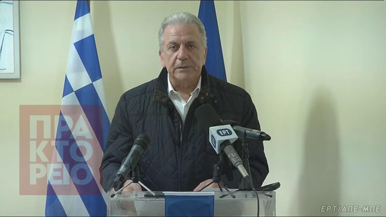 Δ. Αβραμόπουλος: Η συμφωνία ΕΕ-Τουρκίας δε πρέπει να επηρεαστεί από το κλίμα των ημερών