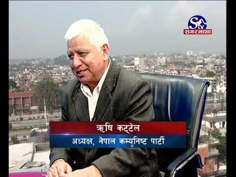 (नेपाल कम्युनिष्ट पार्टी ज्यान गए दिन्न, दलाल र खेतालाले राजनीतिमा.. 43 min)