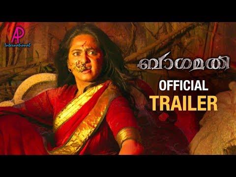 Bhaagamathie Malayalam Trailer | Anushka | Jayaram | Unni Mukundan | Thaman S | #BhaagamathieTrailer
