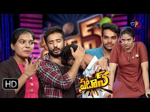 Patas | 9th November 2017 | Full Episode 605