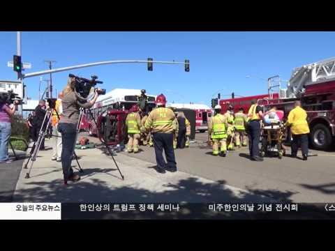 연휴 교통사고 사망 증가 11.29.16 KBS America News