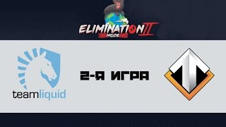 Liquid vs Escape #2 (bo3) | Elimination Mode 2.0, 05.11.16
