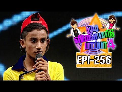 Odi-Vilayadu-Pappa-Season-4-Epi-256-Vishal-Dance-Show-10-08-2016