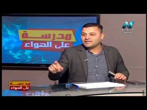 لغة عربية الصف الثالث الاعدادي 2020 ترم أول الحلقة 20 - مراجعة نهائية