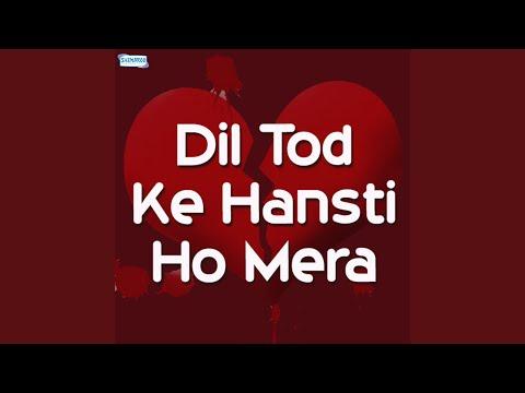 Video Meri Nikli Jaye Jaan download in MP3, 3GP, MP4, WEBM, AVI, FLV January 2017