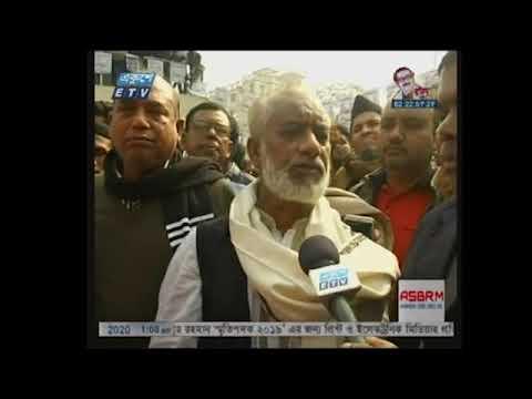 1 am news || রাত ১ টার সংবাদ || 14 January 2020 || ETV News