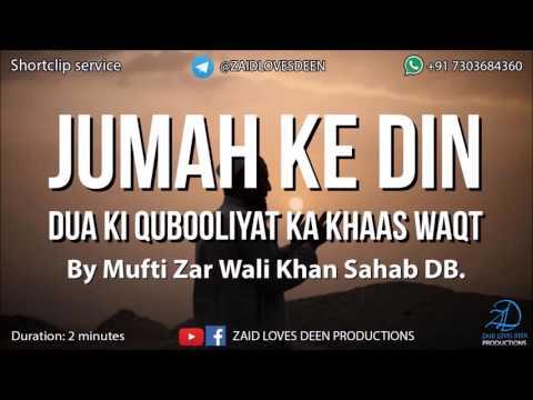 Video Jumah ke Din Dua ki Qubooliyat ka Khaas Waqt - Mufti Zar Wali Khan Sahab DB. download in MP3, 3GP, MP4, WEBM, AVI, FLV January 2017