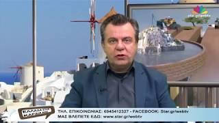 Η ΕΛΛΑΔΑ ΣΤΗΝ ΚΑΡΔΙΑ ΜΑΣ επεισόδιο 16/5/2017