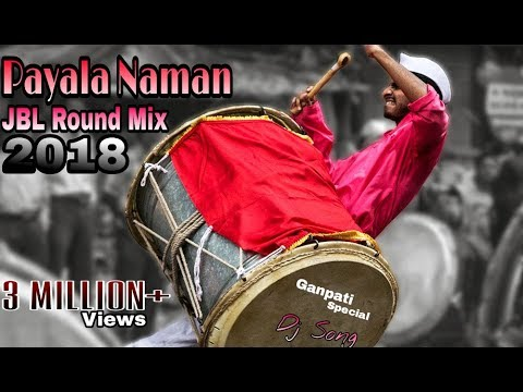 Video Payala Naman JBL Round Mix  Dj Manoj & Pranay (RemixMarathi.com) download in MP3, 3GP, MP4, WEBM, AVI, FLV January 2017