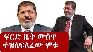 Ethiopia: ሰበር ዜና - መረጃ - የኢትዮታይምስ የዕለቱ ዜና | EthioTimes Daily Ethiopian News