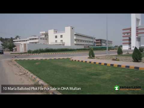 DHA MULTAN – 10 MARLA PLOT FILE FOR SALE