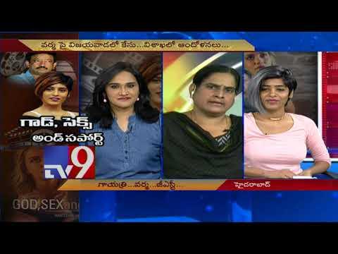 RGV's GST - Gayatri Gupta Vs Social activist Lakshmi - TV9 Trending