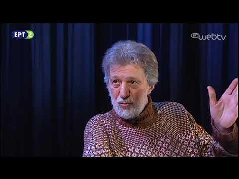Σαν Μαγεμένοι – «Ήρωες» του Gerald Sibleyras (12 Μαρτίου 2018) | ΕΡΤ