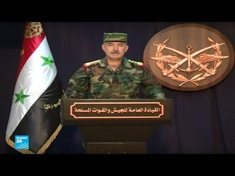 العرب اليوم - شاهد: الجيش السوري يستعيد السيطرة على 65 بلدة وقرية في ريفي حمص وحماة