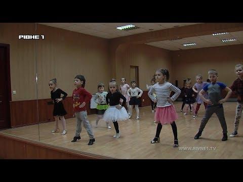 Вальс та ча-ча-ча: як танцюють рівненські дошкільнята [ВІДЕО]