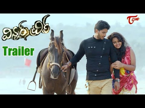 Winners Trip Telugu Movie Theatrical Trailer | Mahi | Sona Patel | TeluguOne Cinema