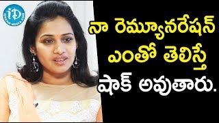 నా రెమ్యూనరేషన్ ఎంతో తెలిస్తే షాక్ అవుతారు – Serial Actress Bhavana || Soap Stars With Anitha