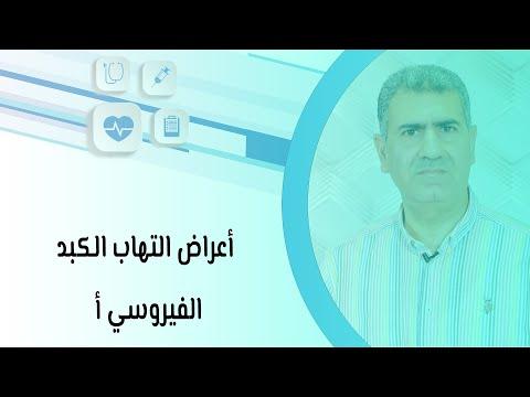 http://www.youtube.com/embed/0U7V_Vz1jGc