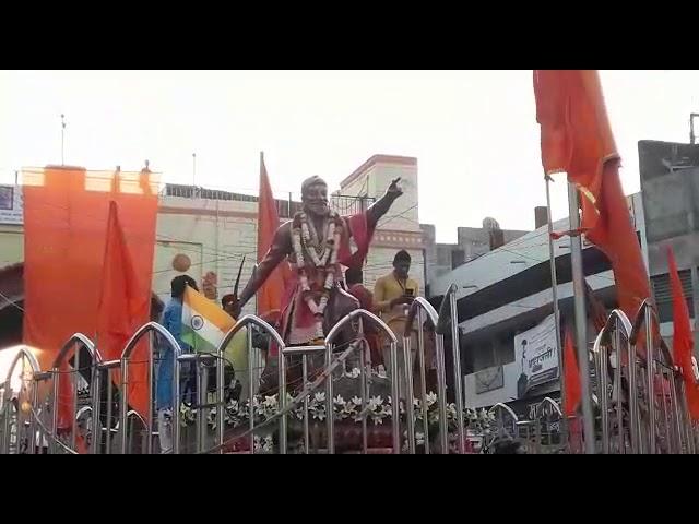 Shivaji Jayanti Celebrated In Nagpur City