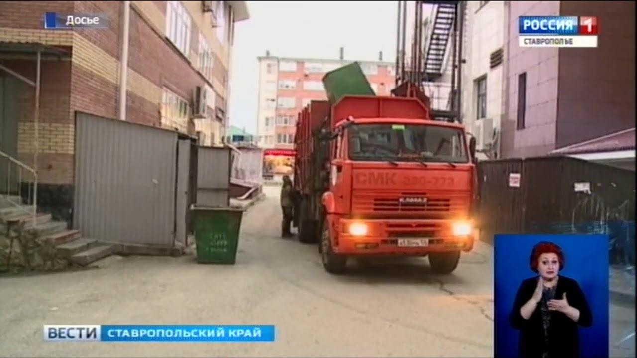 Льготы навывоз мусора вводит первый регоператор «Эко-Сити»