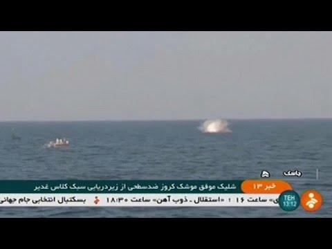 Ιράν: Εκτόξευση πυραύλου από υποβρύχιο