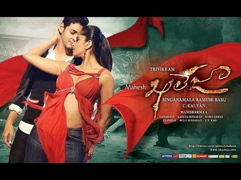 khaleja  Full Length Telugu HD Movie