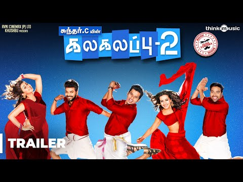 Kalakalappu 2 Official Trailer