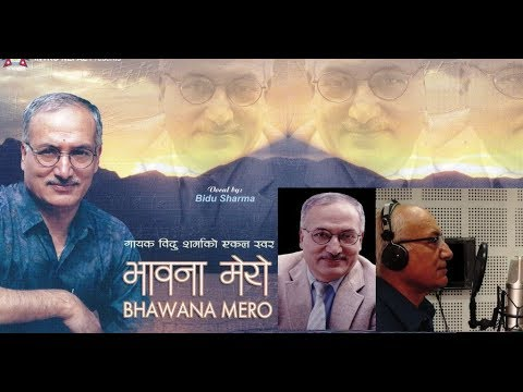 (Modan Song : Bhawana Mero .. By Bidu Sharma - Duration: 4 minutes, 12 seconds.)