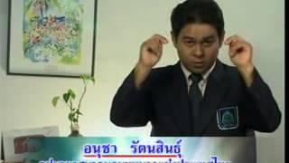 vdo ภาษามือเล่ม1-2