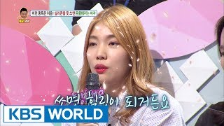 Video We've never seen an addict like this! [Hello Counselor / 2017.07.10] MP3, 3GP, MP4, WEBM, AVI, FLV Maret 2018