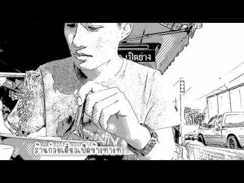 ������� [MV] - Dr.Jitkamol Project