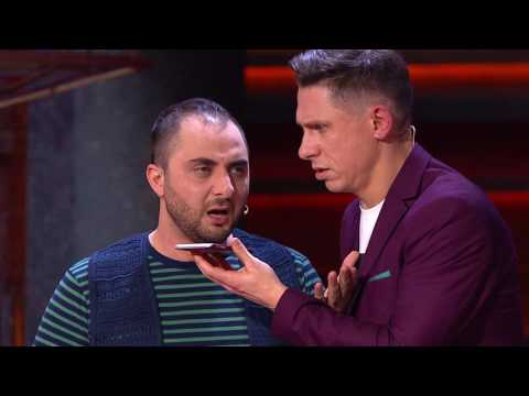 Comedy Club - Звонок учительнице (видео)