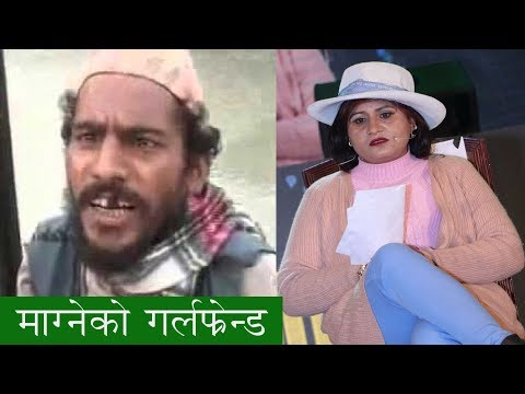 (magne comedy with sita devi timalsina by www.aamaagni.com...12 min.)