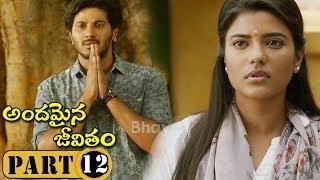 Video Andamaina Jeevitham Full Movie Part 12 - Anupama Parameswaran , Dulquer Salman MP3, 3GP, MP4, WEBM, AVI, FLV Mei 2018