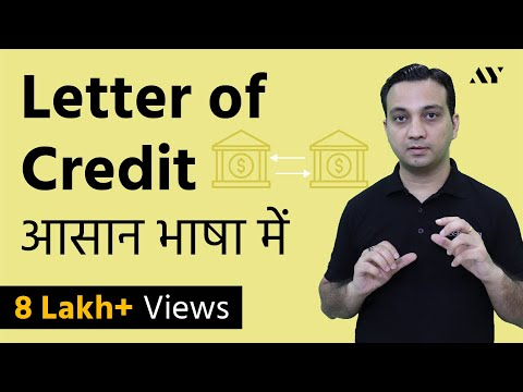 Letter of Credit (LC) - Explained with Example (Hindi)