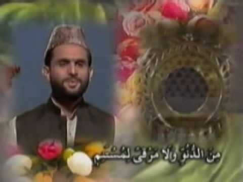 Qasida Burda Sharif (Arabic-Urdu-Eng)