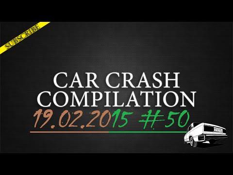 Car crash compilation #50 | Подборка аварий 19.02.2015