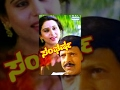 Sangharsha | Kannada Full Movie | Kannada Movies Full | Vishnuvardhan Movies | Geetha