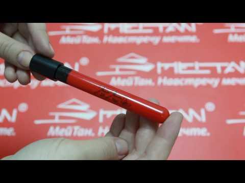 Блеск для губ «Калейдоскоп чувств» № 7  Yao Yan MeiTan