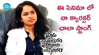 My Character Is Very Powerful In This Film - Pallavi Dora || #PEMPAK || Talking Movies