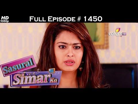 Sasural-Simar-Ka--20th-March-2016--ससुराल-सीमर-का--Full-Episode-HD