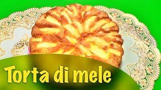 Итальянская кухня➤Итальянский пирог➤Яблочный пирог