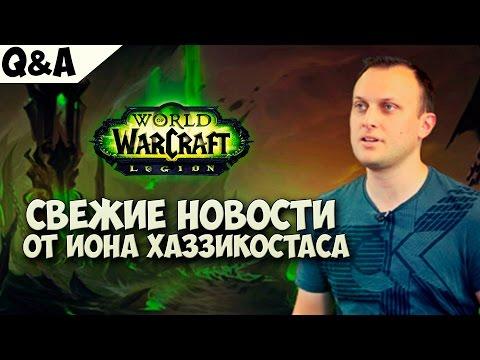 Свежие новости от Иона Хаззикостаса - DomaVideo.Ru