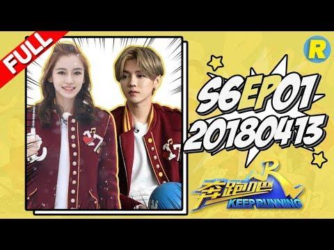 【ENG SUB FULL】Keep Running EP.1 20180413 [ ZhejiangTV HD1080P ]