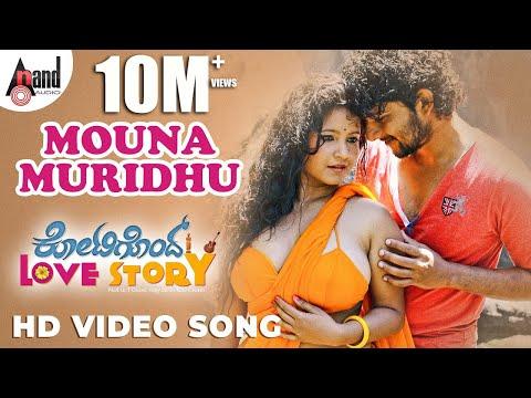 Old Malayalam Song-Neelambari Yesudas HD Movie